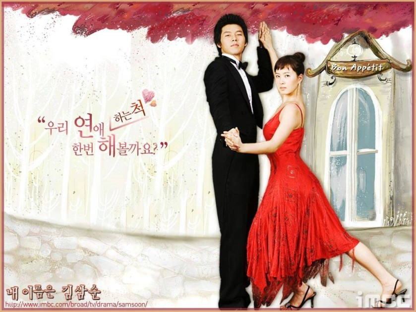 kim-sam-soon-drama-korea-my-lovely